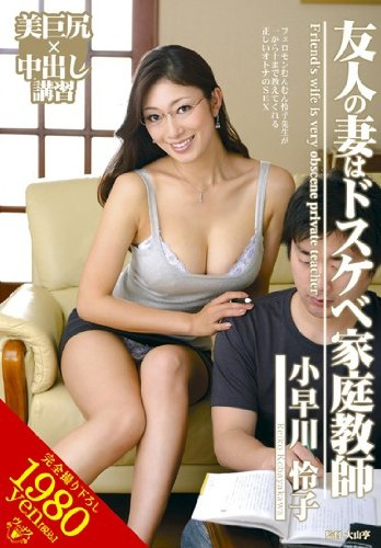 Adults Only Legend Of Japan Porn Star