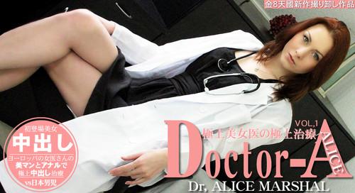 Alice Marshall Daniela Dunya Serpente Edita Free Porn 2