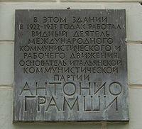 Antonio Gramsci Wikipedia