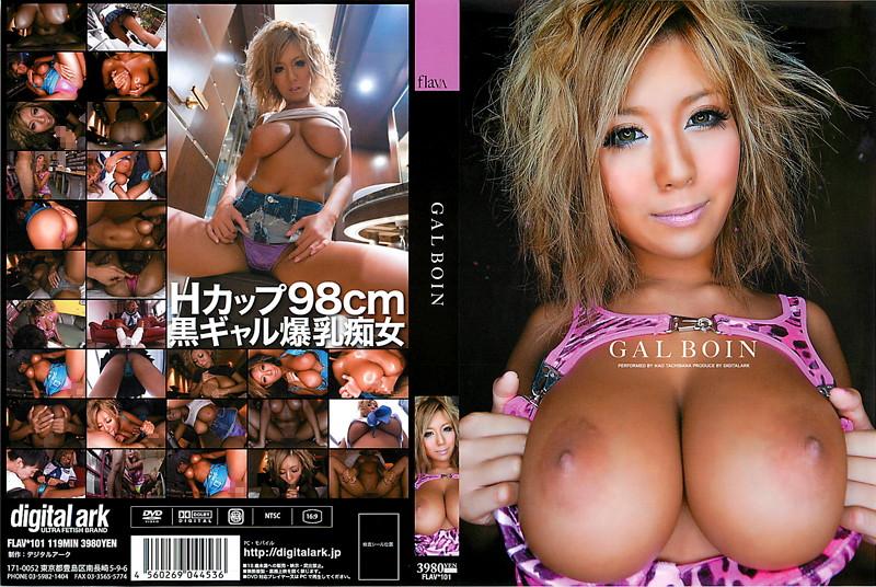 Javhub Watch Online Porn Streaming For Free 229
