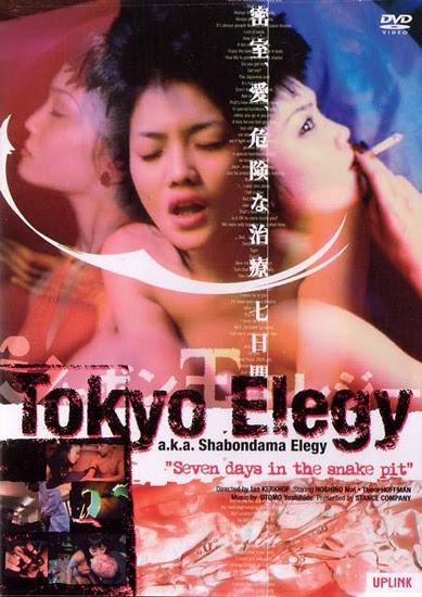 Soiled Sinema Tokyo Elegy